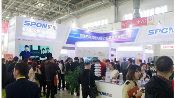 Hit 2018 Beijing·China Security Expo