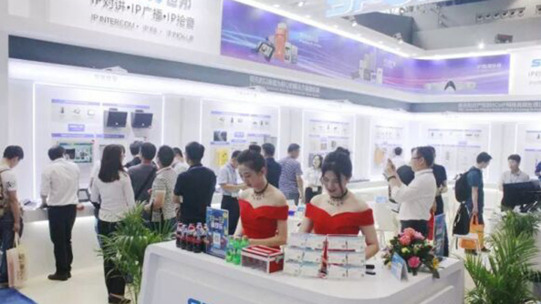 16th Guangzhou International Pro-lighting and Acoustics Exhibition