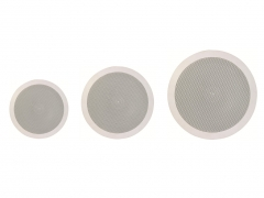 Passive Ceiling Speaker of Constant Voltage (Indoor 15W/25W/35W)